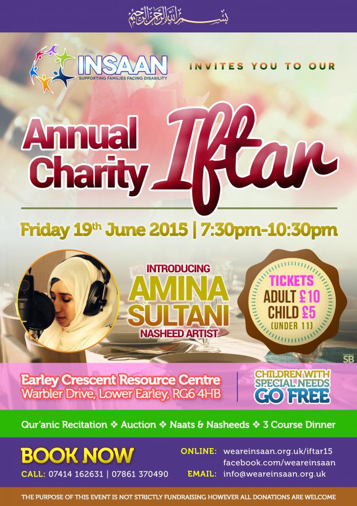 INSAAN-Annual-Charity-Iftar-2015-V6
